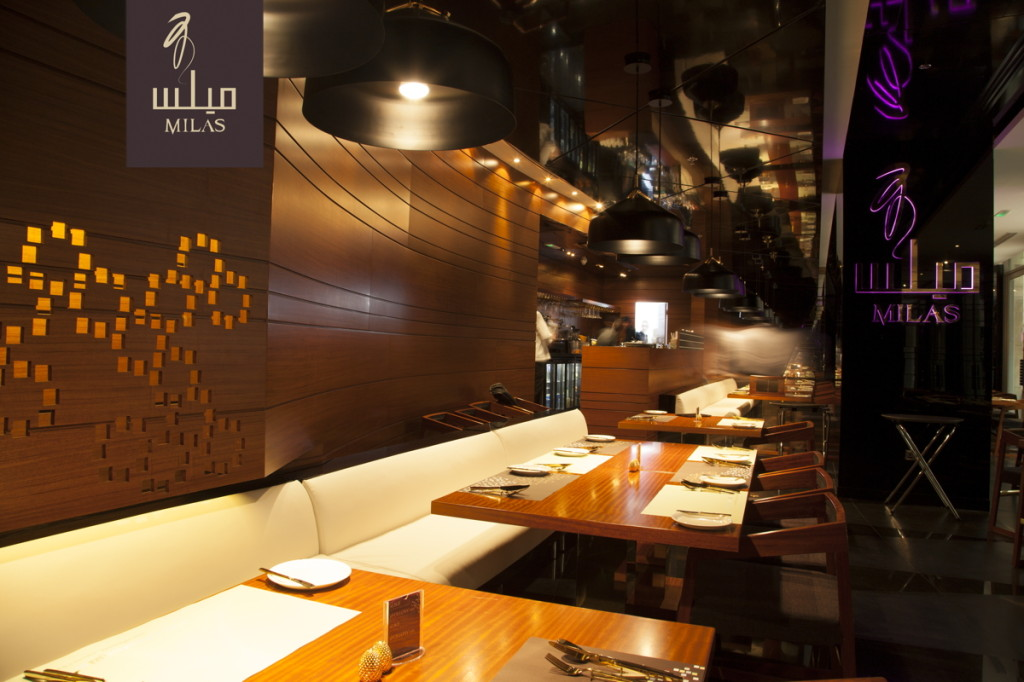 Milas Dubai Mall